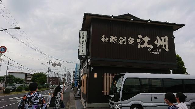 f:id:tosshii-plants:20200626190025j:image