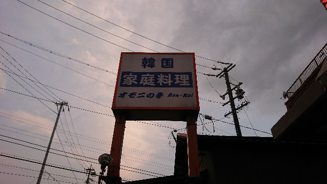 f:id:tosshii-plants:20200702161559j:image