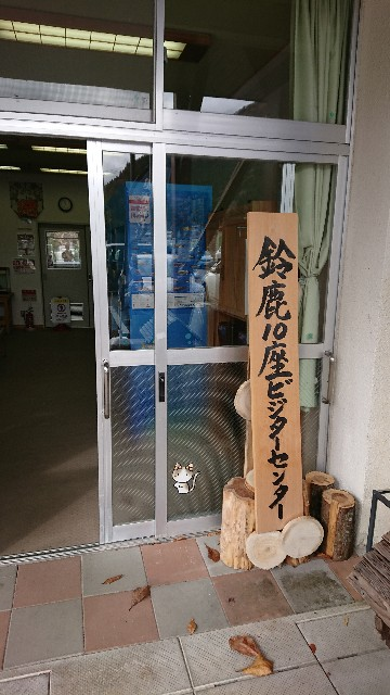 f:id:tosshii-plants:20201123203852j:image