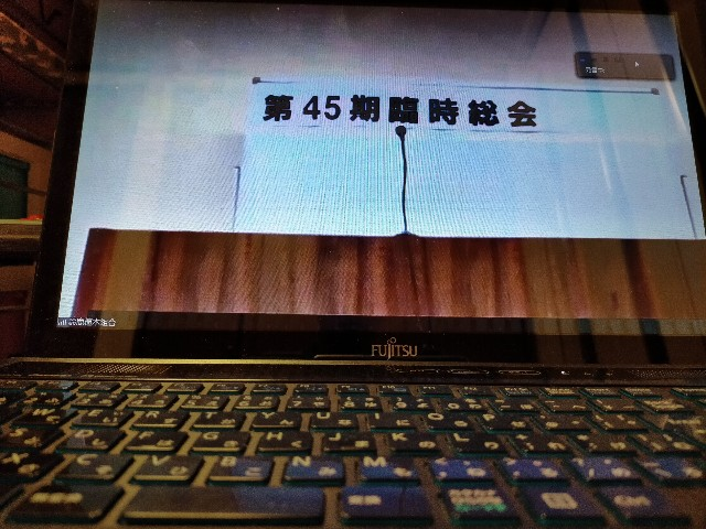 f:id:tosshii-plants:20201210202655j:image