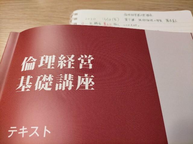 f:id:tosshii-plants:20201218230931j:image