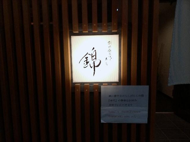 f:id:tosshii-plants:20201222230742j:image