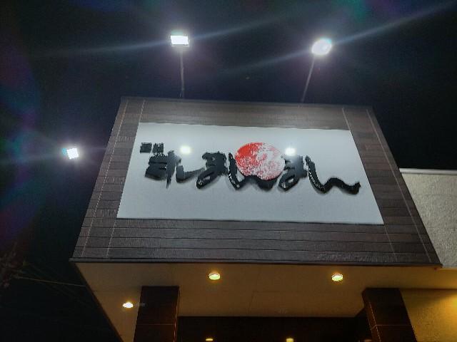 f:id:tosshii-plants:20210117140149j:image