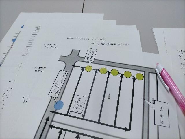 f:id:tosshii-plants:20210119180330j:image