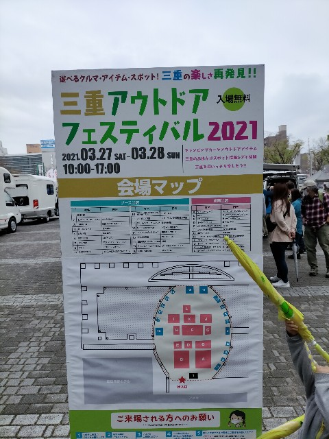f:id:tosshii-plants:20210328210153j:image