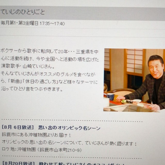 f:id:tosshii-plants:20210806104647j:image