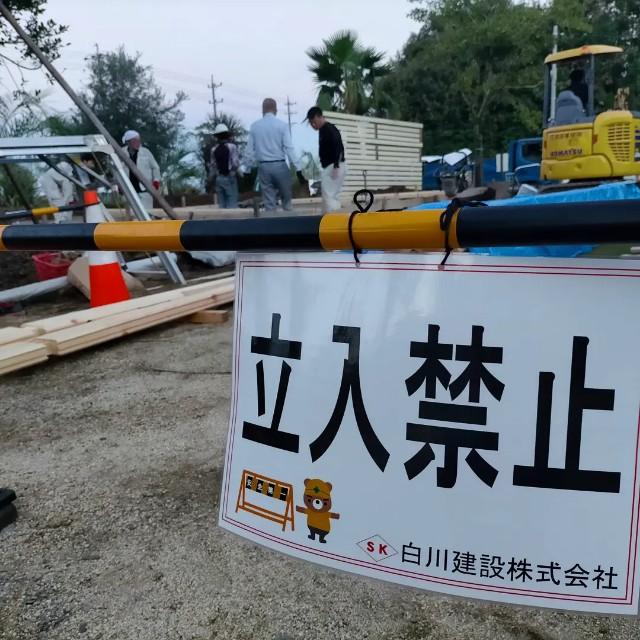 f:id:tosshii-plants:20211008224138j:image