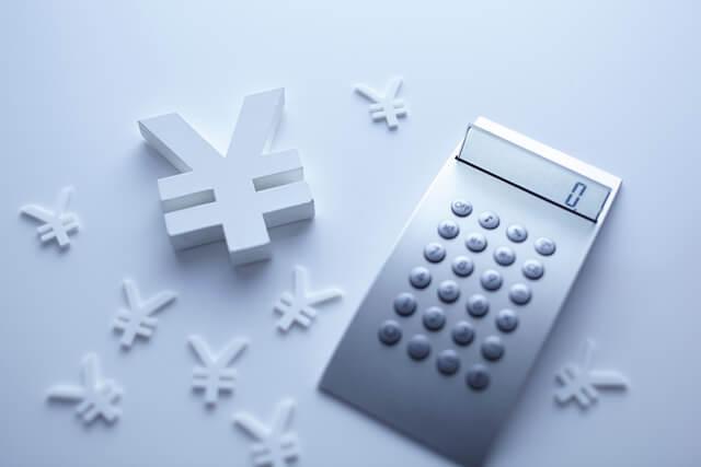 【住民税】住民税の徴収方法はたくさんある。住民税を節税できる方法は?
