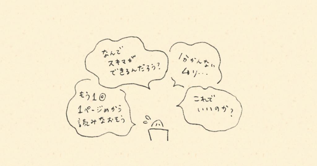 f:id:tosssaurus:20170911000949j:plain