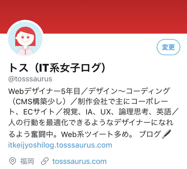 f:id:tosssaurus:20180520214338j:plain