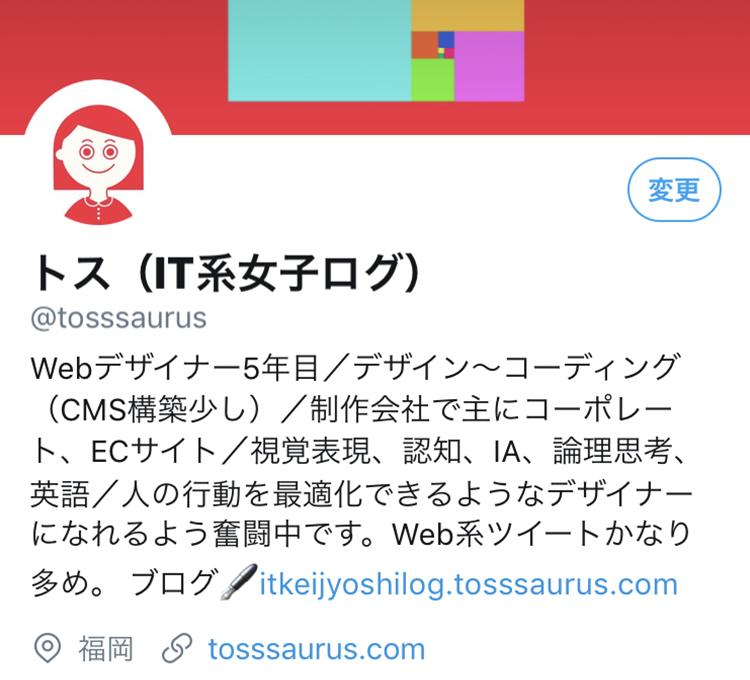 f:id:tosssaurus:20180520214630j:plain