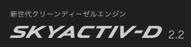 f:id:totalcar:20161112210544j:plain