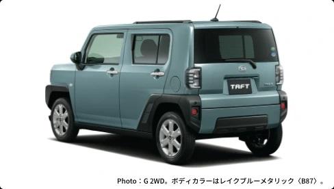 f:id:totalcar:20200611010705j:plain