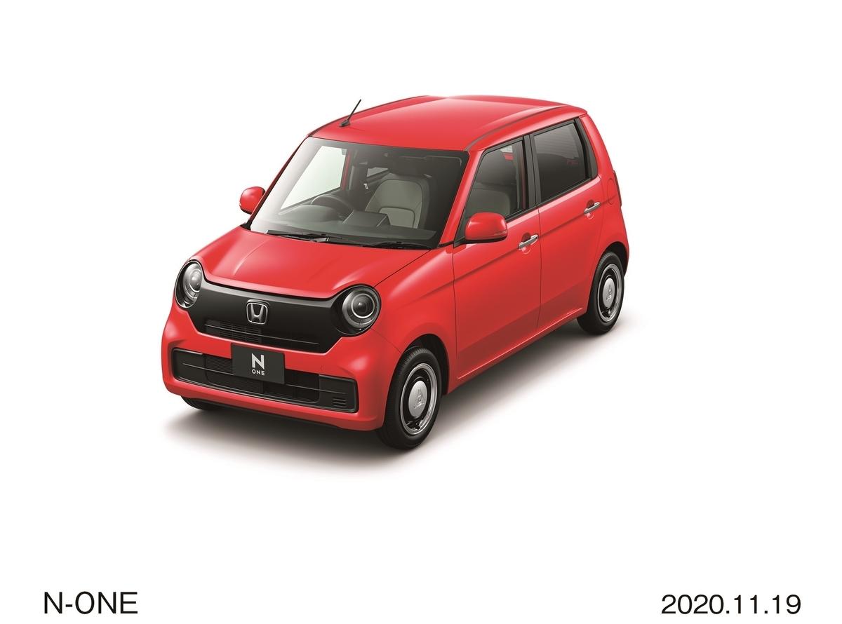 f:id:totalcar:20201121025615j:plain