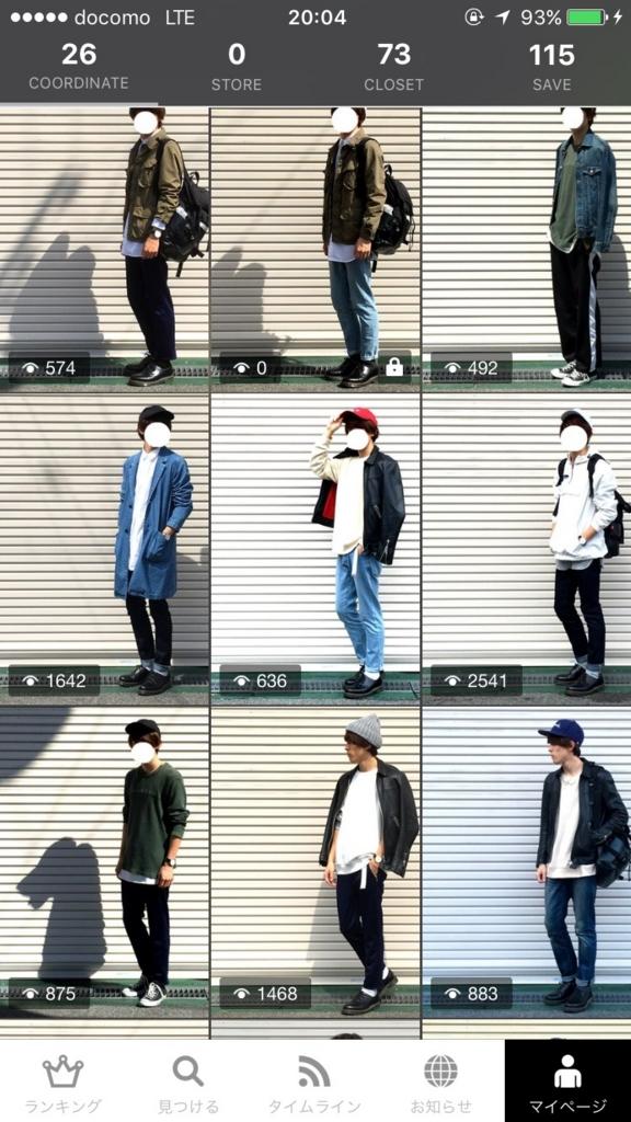 f:id:totalcoordinate-fashion:20160428200645j:plain