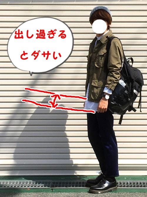 f:id:totalcoordinate-fashion:20160713154843j:plain