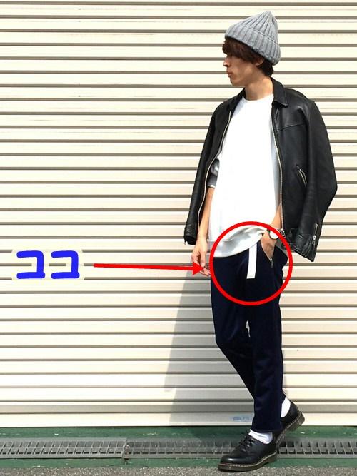 f:id:totalcoordinate-fashion:20160721195919j:plain