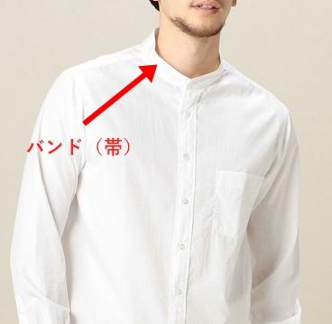 f:id:totalcoordinate-fashion:20160724181717j:plain