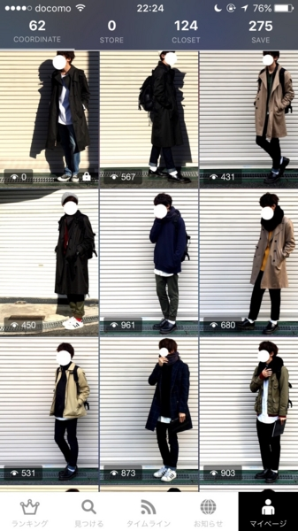 f:id:totalcoordinate-fashion:20170110222050j:plain