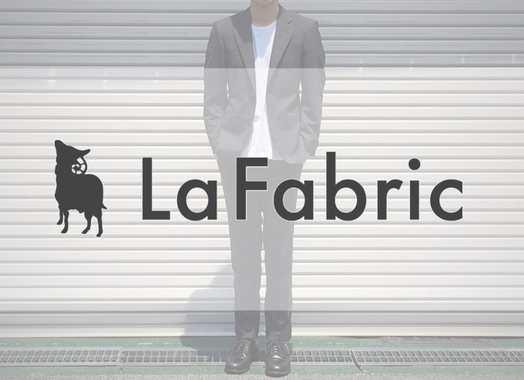 f:id:totalcoordinate-fashion:20170715214727p:plain