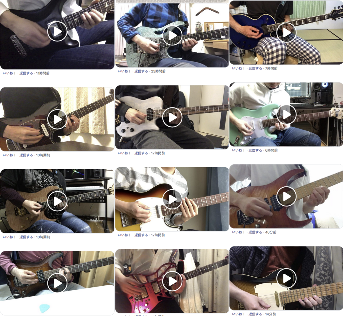 f:id:totalguitarmethod:20190512113706p:plain
