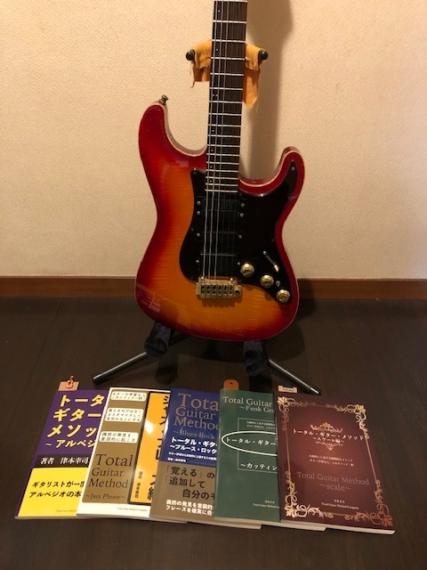 f:id:totalguitarmethod:20190519100043j:plain