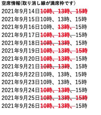 f:id:totalguitarmethod:20210815102348p:plain