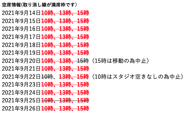 f:id:totalguitarmethod:20210824112901p:plain