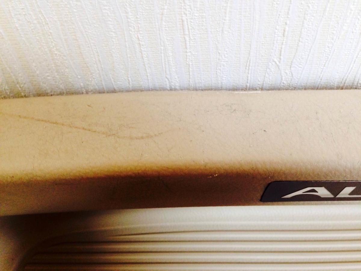 トヨタ/アルファードハイブリッド フロントドア ステップパーツの傷補修 札幌