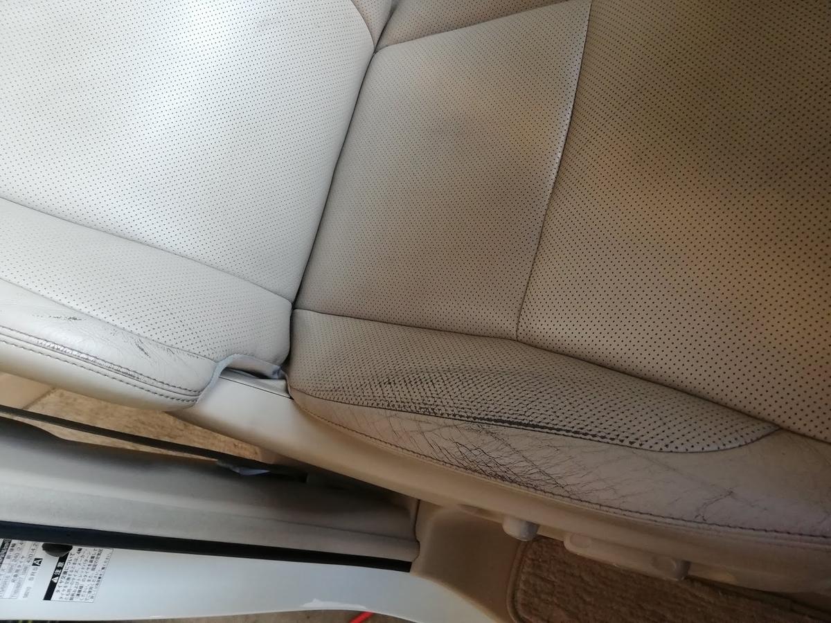 トヨタ/ヴェルファイア 革シートの擦れ補修