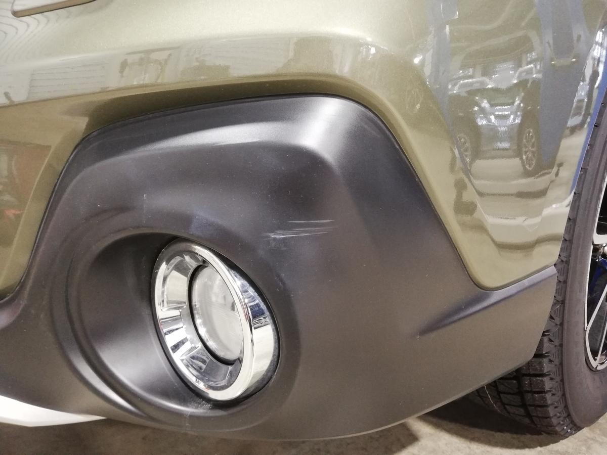 スバル/レガシィアウトバック バンパー未塗装素地部の擦り傷補修 札幌