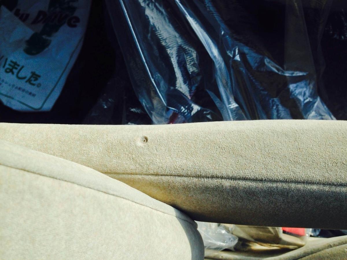 トヨタ/グランビア モケットシート座面+アームレストのタバコ焦げ穴補修4