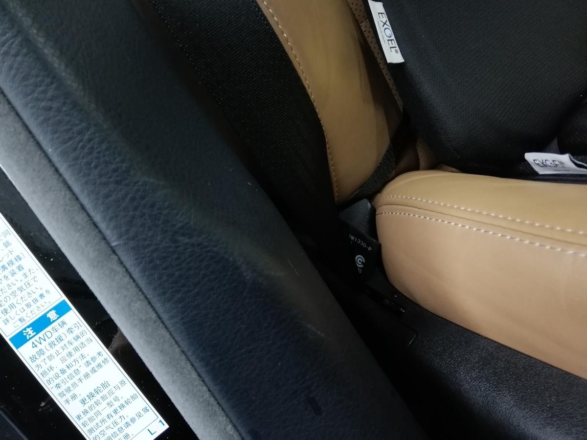 レクサス/LS600hl  ピラー・シート樹脂パーツ擦り傷の補修