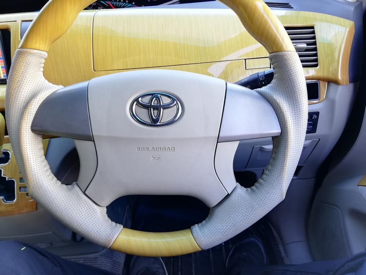 トヨタ/エスティマ ウッドコンビスハンドル擦れの補修