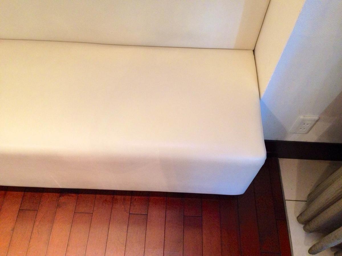 レザーソファのタバコ焦げ穴補修ホテルレストラン札幌3