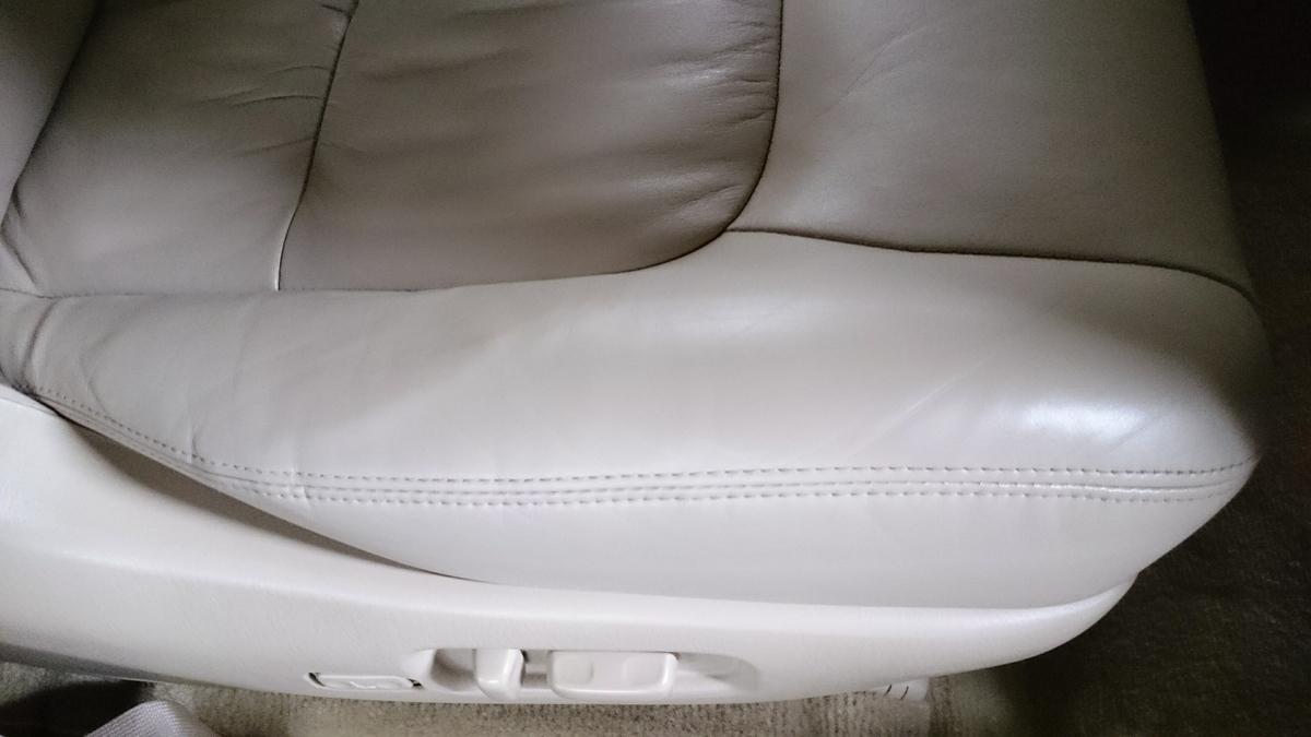 トヨタ/ランドクルーザーシグナス レザーシートのひび割れ・擦れ・色抜け補修札幌1
