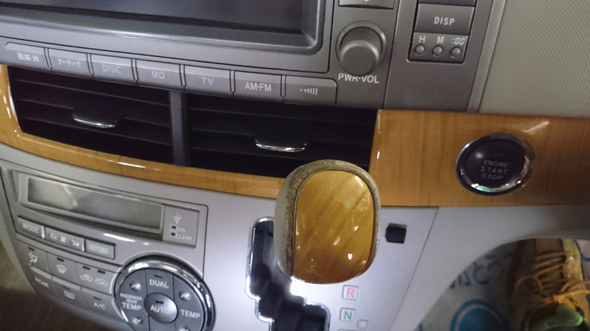 トヨタ/エスティマ ウッドコンビステアリング・シフトノブの擦れ補修札幌2
