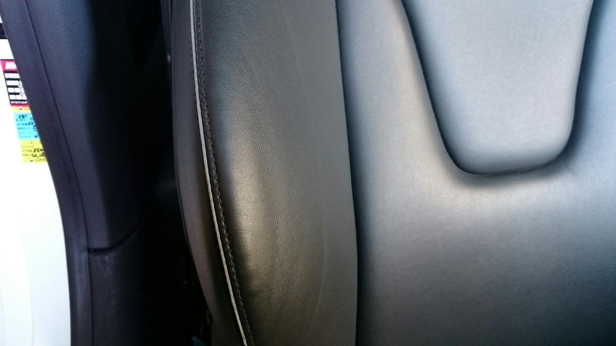アウディ/RS5 レザーシート 擦れ・ひっかき傷の補修札幌3