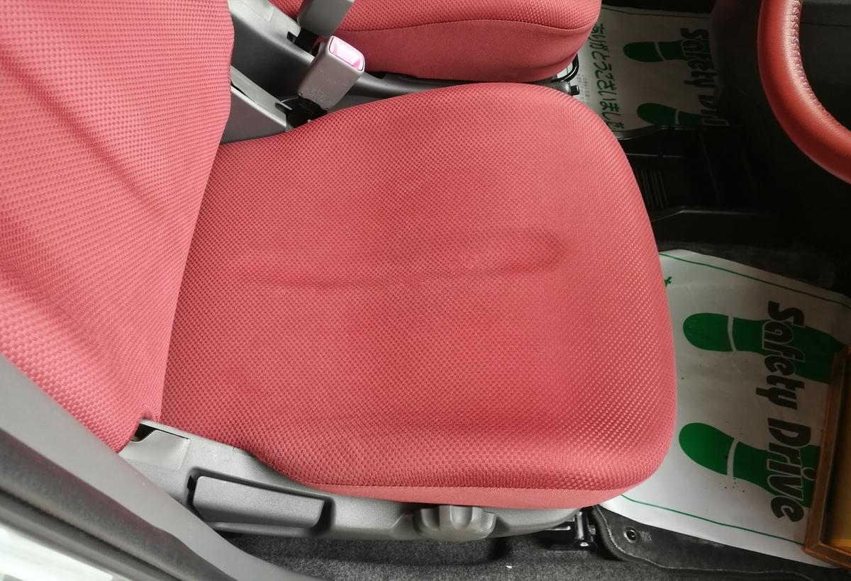 アウディ/A3・日産/モコ ファブリックシートたばこ焦げ穴の補修 札幌