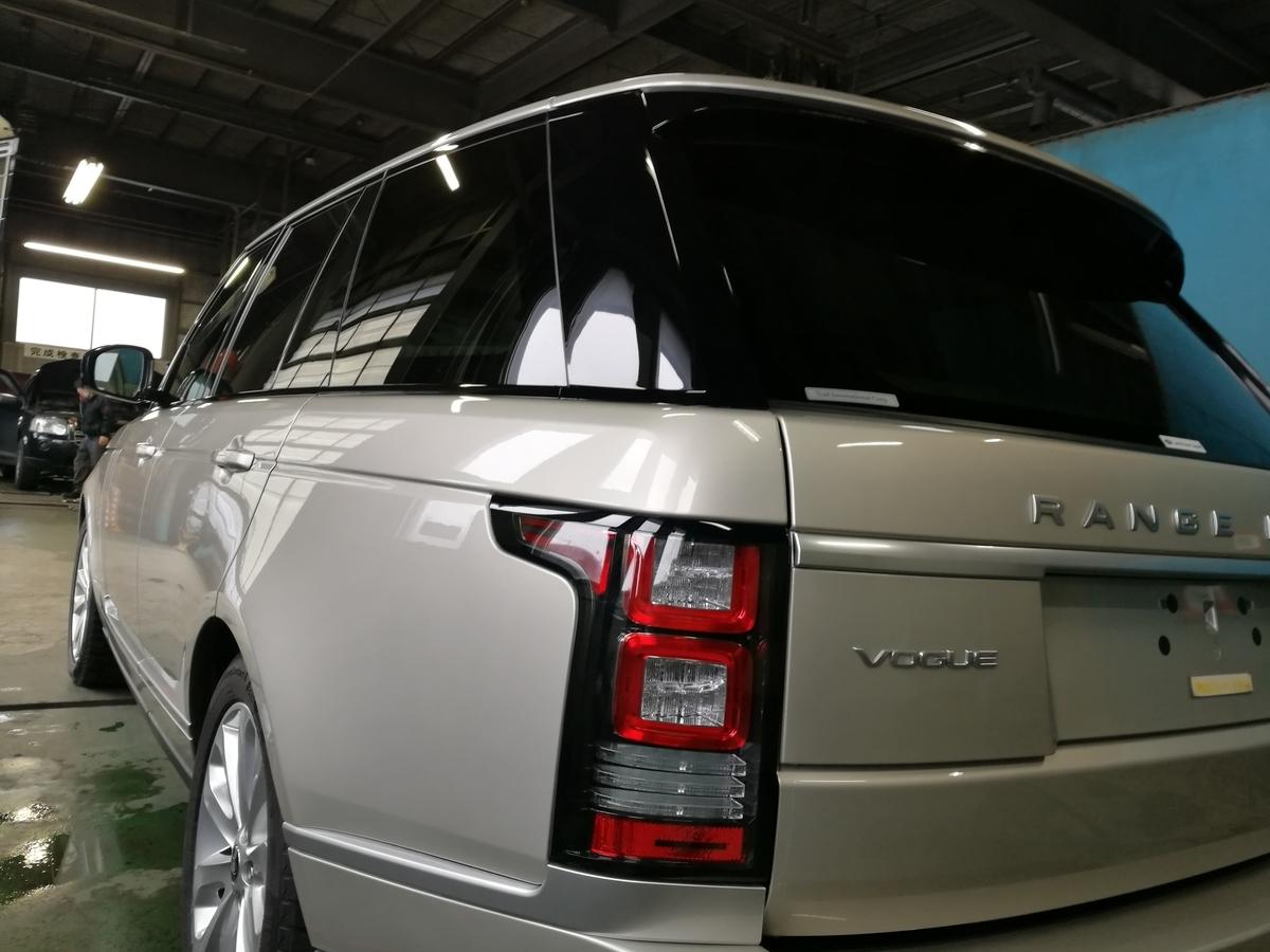 ランドローバー/レンジローバーヴォーグ 車内クリーニング+フッ素樹脂簡易コーティング 札幌