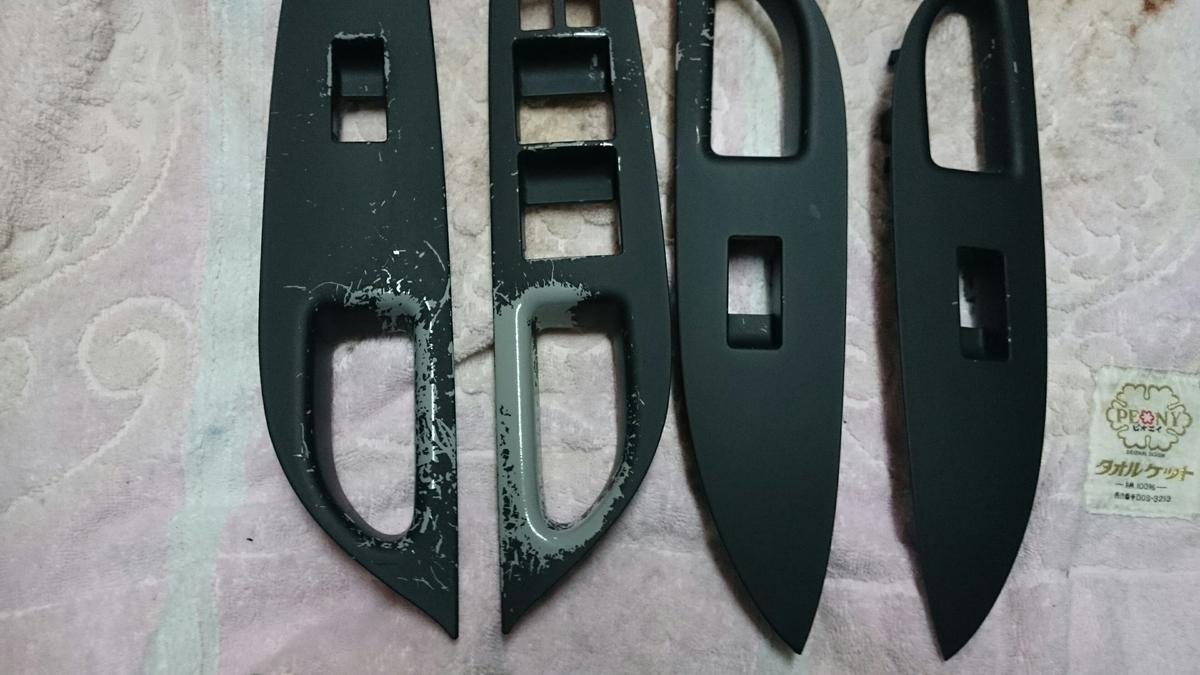 日産/スカイライン 内張り・ステアリングのスイッチパネル塗装剥がれの補修札幌