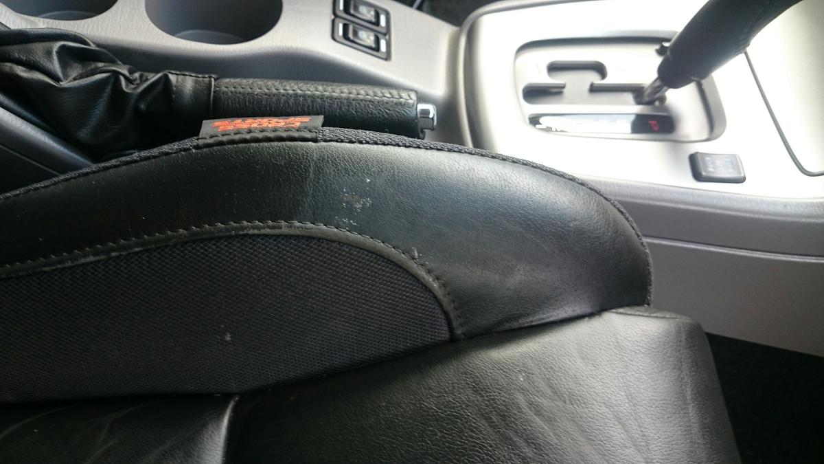 スバル/フォレスター  レザーシートのひび割れ+色抜け補修札幌