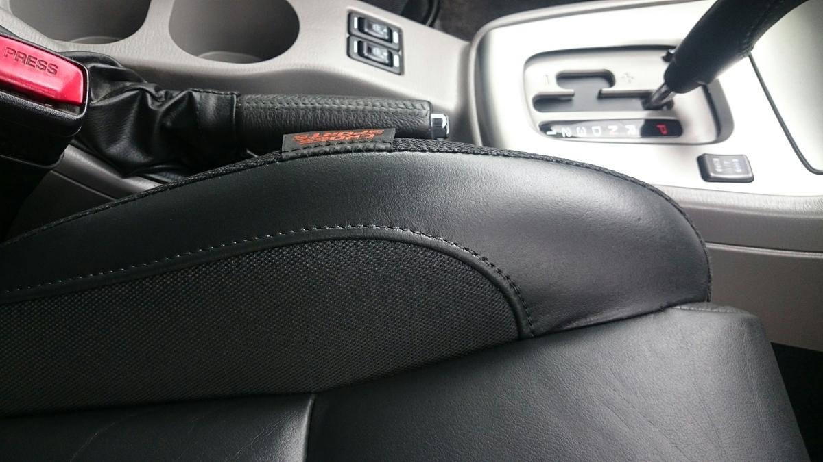スバル/フォレスター  レザーシートのひび割れ+色抜け補修札幌1