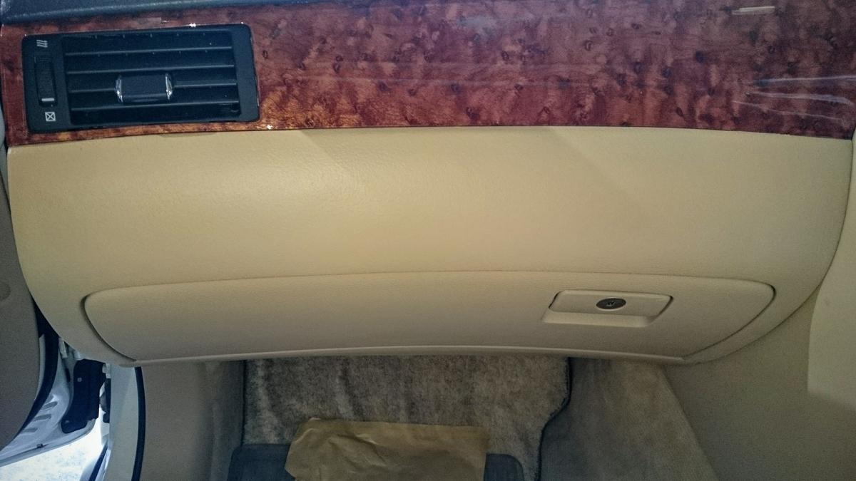 トヨタ/クラウン  ダッシュボードひび割れの補修札幌1