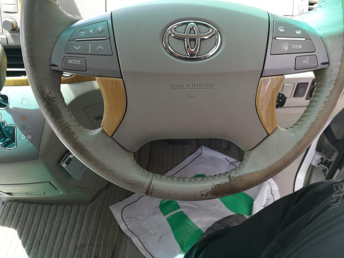 トヨタ/エスティマ ウッドコンビハンドル+シフトノブ擦れの補修 札幌