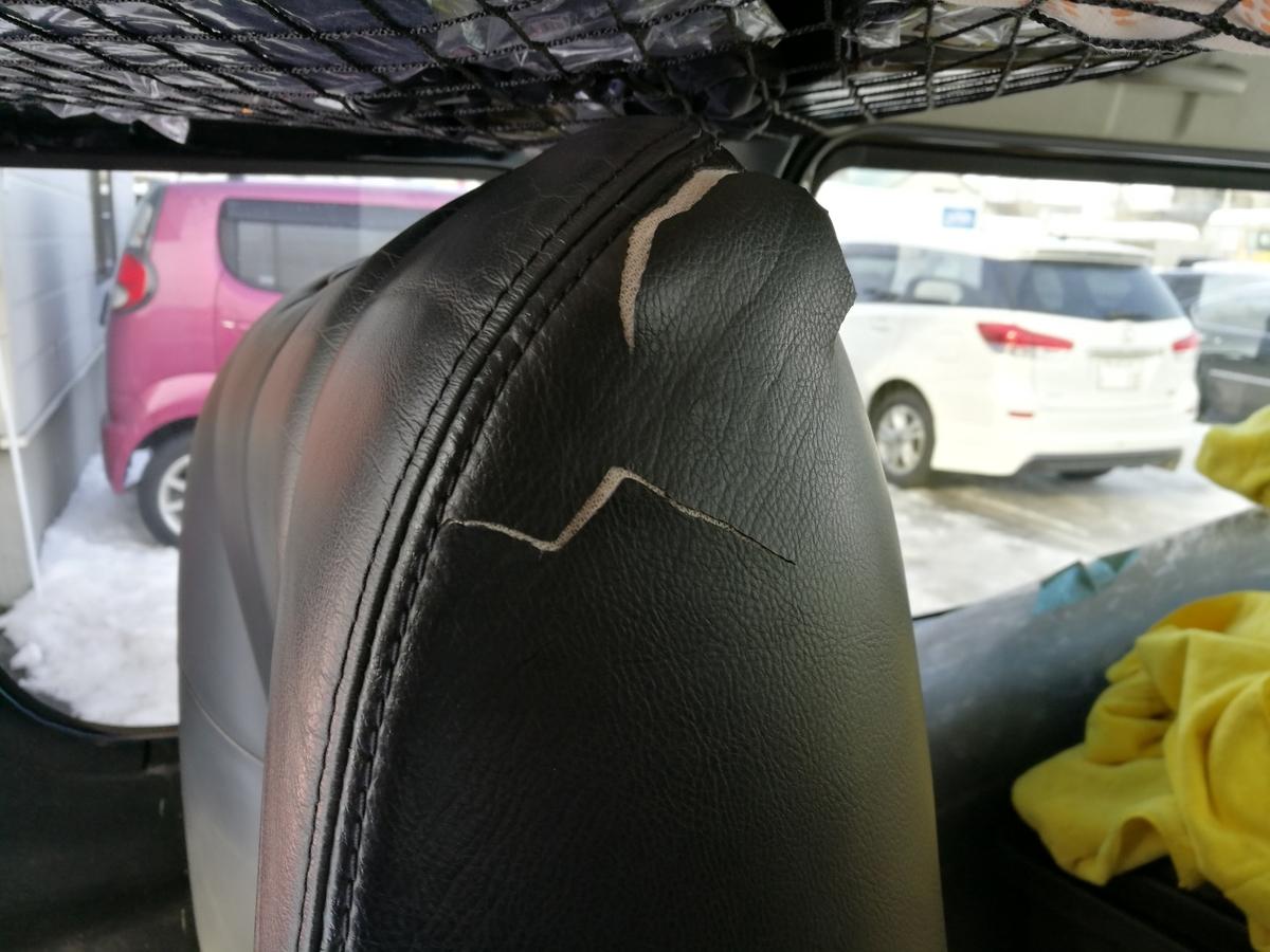 日産/ムラーノ レザーシート破れの修理 札幌