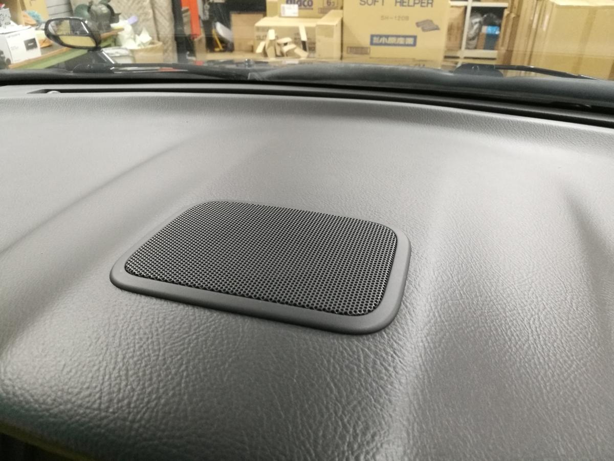 トヨタ/ハリアー ダッシュボード剥がれの補修 札幌