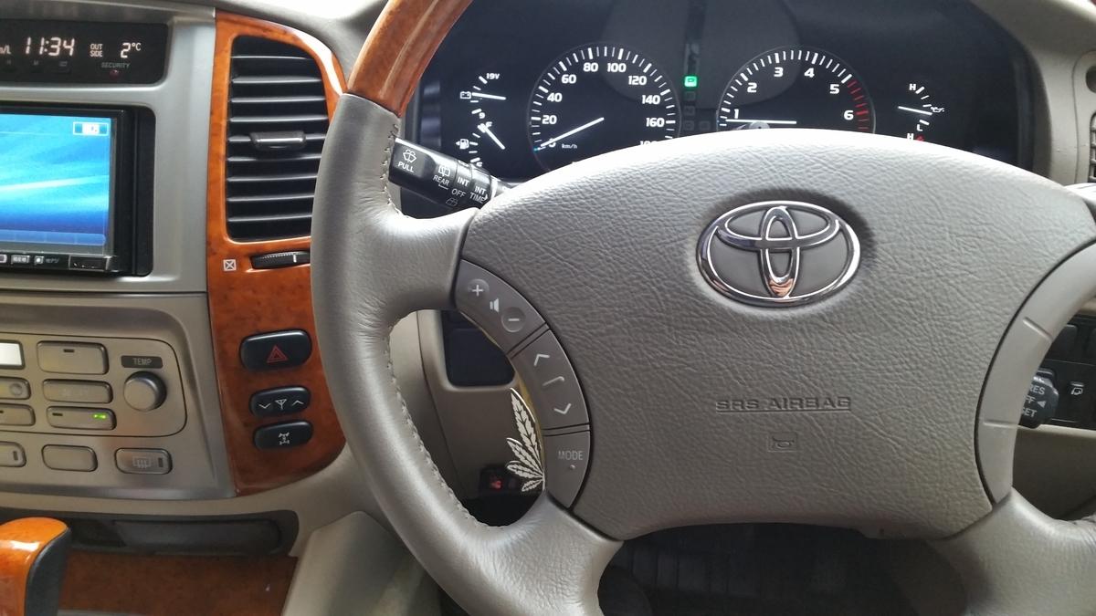 トヨタ/ランドクルーザー 本革ウッドコンビステアリングの再補修 札幌