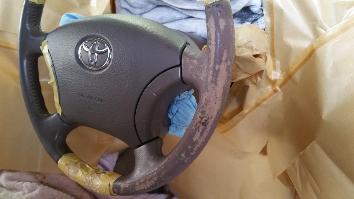 トヨタ/ランドクルーザーシグナス レザーシートひび割れ+ステアリング擦れ札幌