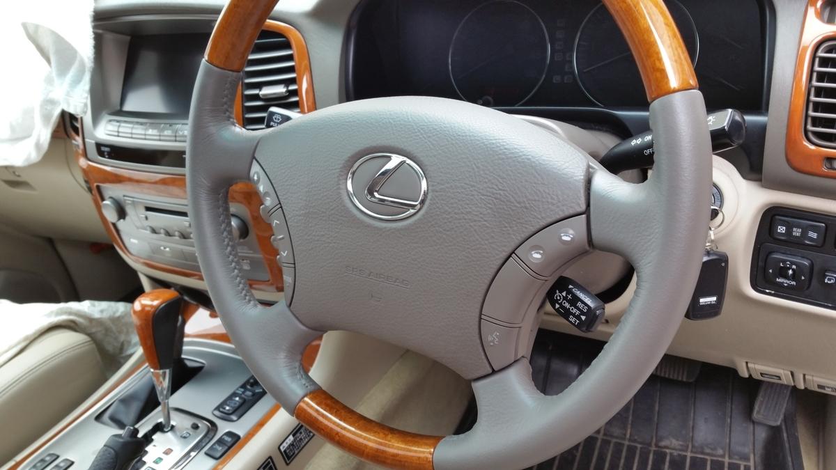 トヨタ/ランドクルーザー シグナス ステアリング・レザーシートの擦れ・劣化補修 札幌